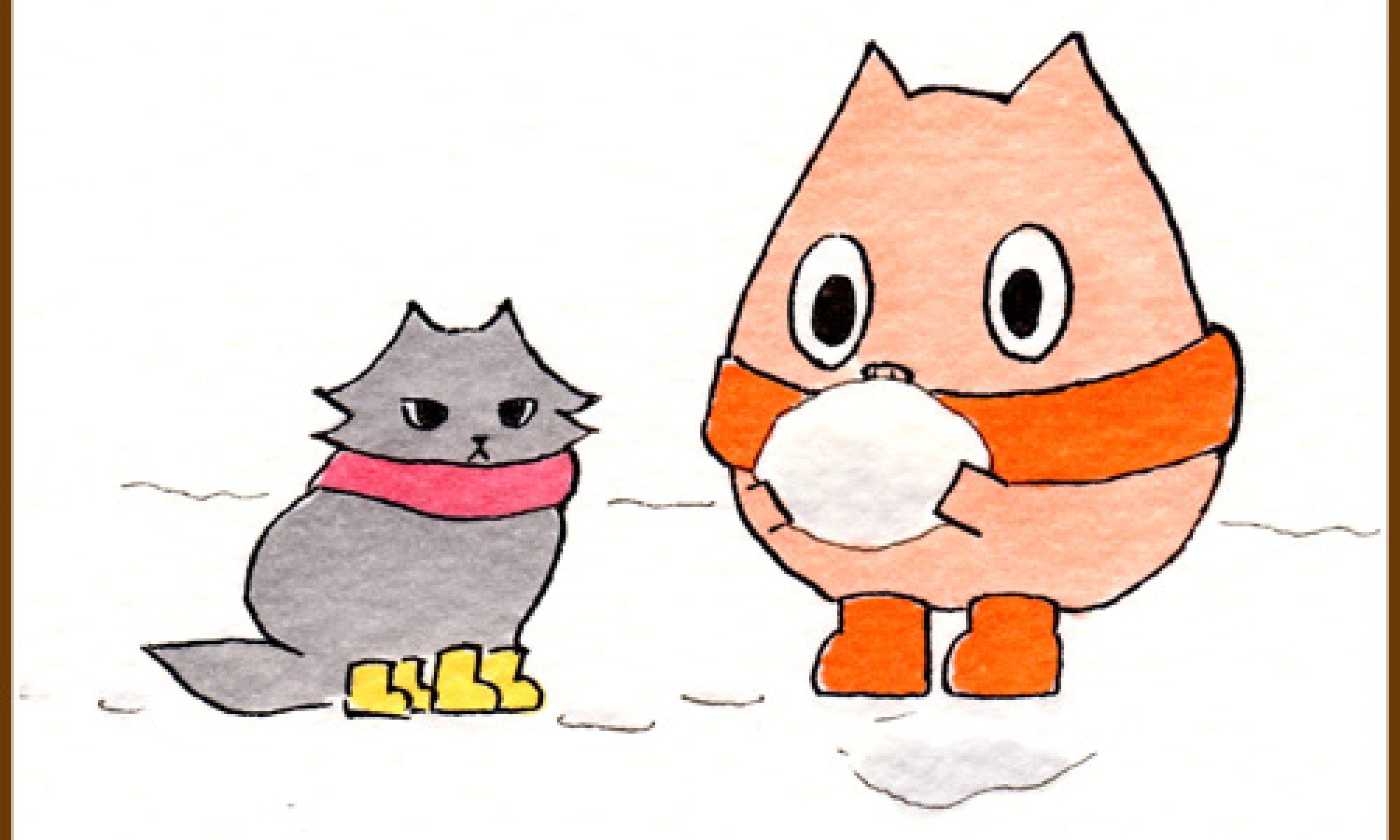 コブタとミィちゃん - Kobuta and Mi -